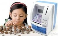 Tabung Mesin ATM